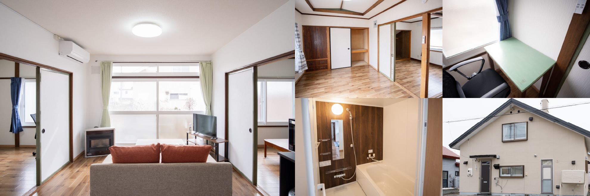 閑静な住宅街と北海道の農村風景、一度に両方が体験できるびほろ暮らし住宅